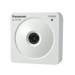 """Panasonic"" BL-VP104U, HD IP Camera"
