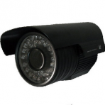 """NITRO"" NWC-CMD Series, Outdoor Long Range IR Camera"