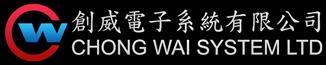 Chong Wai System Ltd