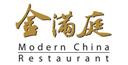 modern-china-restaurant
