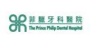 PPDH_logo3Green