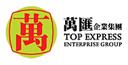 top_express