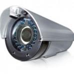 """AVTECH"" AVC872, 1/3″ Color HD CCD Outdoor IR Camera"