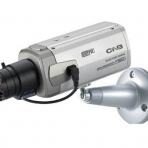 """""""CNB"""" BBM-20F/BBM-21F, Box Camera"""