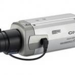 """CNB"" BBM-21, Box Camera (600TVL)"