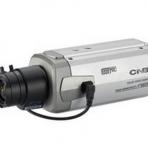 """CNB"" BBM-21-PK, Box Camera (600TVL) Package"