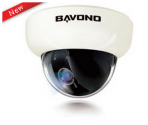 """Bavono"" BVO328S, Ultra High Resolution WDR Vandal Proof Dome Camera"