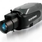 """Bavono"" BVO616W, 700 TVL Ultra Wide Dynamic Range Vandal Proof Box Camera"