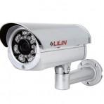 """LILIN"" CMR7284X / 7288X, D/N ATR 700TVL Vari-Focal IR Camera"