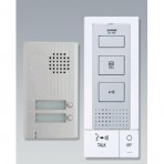 """""""Aiphone"""" DB-1MD, Hands-free Two-Wire Electric Lock Door Phone"""