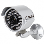 """LILIN"" ES-920 , ES-920H, 20M Infrared Camera"