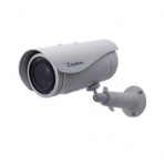 """GeoVision"" GV-UBL2411, 2MP H.264 3x zoom WDR Pro IR Ultra Bullet IP Camera"
