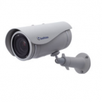 """GeoVision"" GV-UBL3411, 3MP H.264 3x zoom WDR Pro IR Ultra Bullet IP Camera"