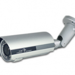 """HUNT"" HLC-79CF, 5 MEGAPIXEL WEATHERPROOF IR IP CAMERA"