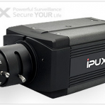 """IPUX"" ICB8752, Box IP Camera"