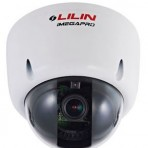 """""""LILIN"""" IPD6122ESX, Day & Night 1080P HD Vandal Resistant Dome IP Camera"""