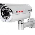 """LILIN"" IPR414EMX / IPR418EMX, D/N 1.3MP MOS HD Vari-Focal IR IP Camera"