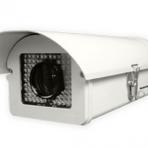 """Bavono"" LPR – 520DNE, 520 TVL Automatic Number Plate Recognition Camera"