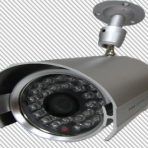 """NITRO"" NWC-CMD Series, Day/Night Infra-red Camera"