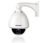 """Bavono"" PTM-937WDR, 540 TVL Outdoor 37X Zoom Wide Dynamic Range PTZ Dome Camera"