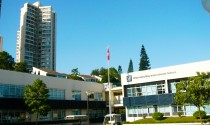 Discovery Bay International School 考勤及通道管制系統承辦商