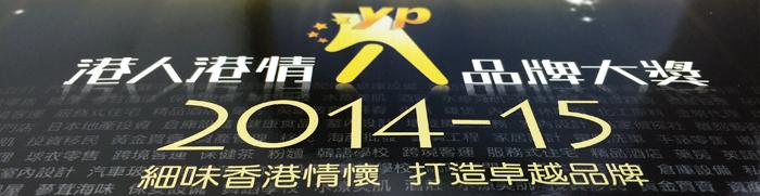 yp_banner2