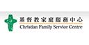 基督教家庭服務中心