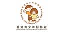 香港青少年服務處